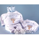 Baby's First Chanukah Personalized Baby Gift-boy